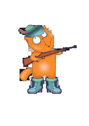кот-ружье